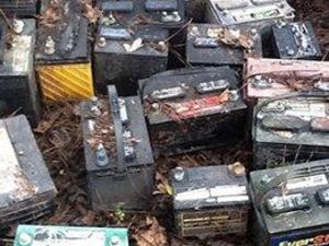 Wanted all scrap metal car batteries,alloy wheels etc for cash